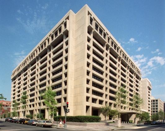 Главное здание МВФ в Вашингтоне