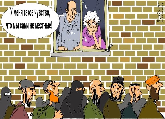 85% жителей России против привлечения трудовых мигрантов: опрос