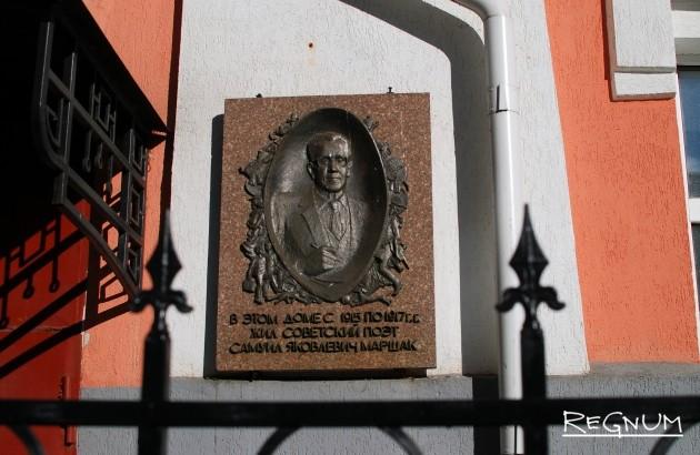 Дом Маршака — под сауну: в Воронеже продают историческое здание