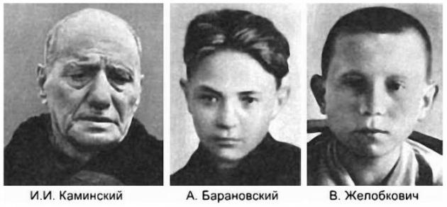 22 марта 1943 года была сожжена белорусская деревня Хатынь