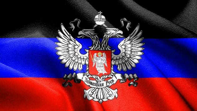 Донбасс – предпосылки и предыстория народных республик