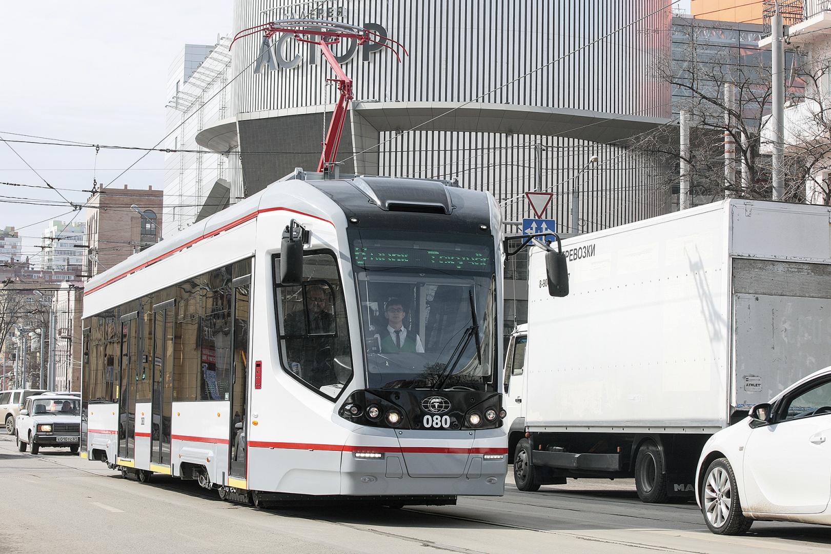 Трамвай «Городская звезда»