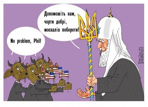 Церкви на Украине: Шабаши раскольников в храмах и «священник» из Госдепа