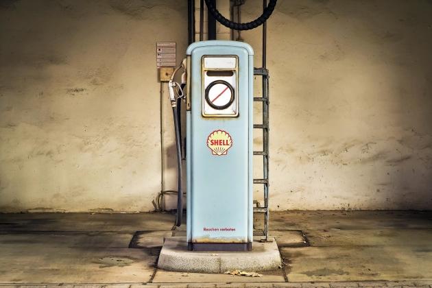 Стоимость топлива в России опять увеличилась