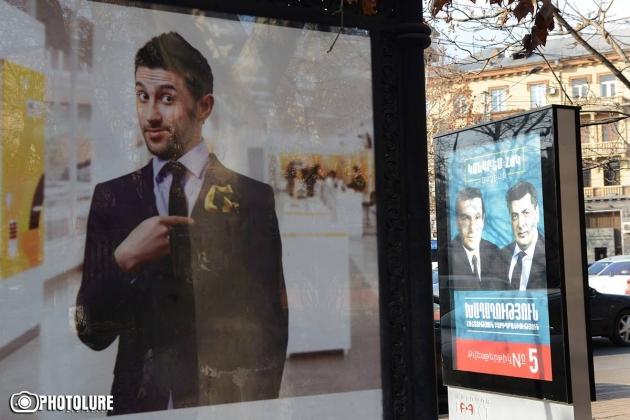 В Армении склонны верить букмекерам, а не социологам