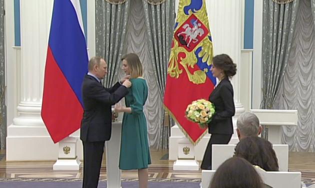 Ярославский поэт Анастасия Орлова получила премию президента России