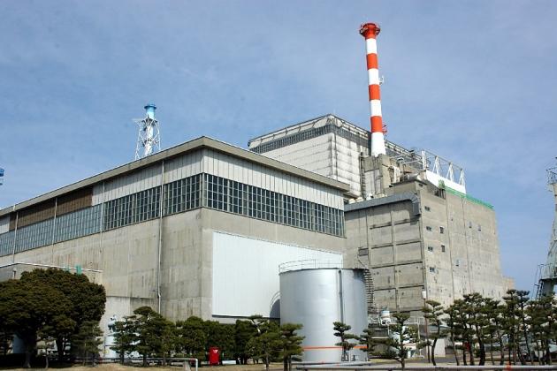 АЭС «Токай-1»