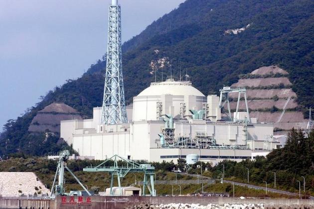 АЭС «Цуруга»
