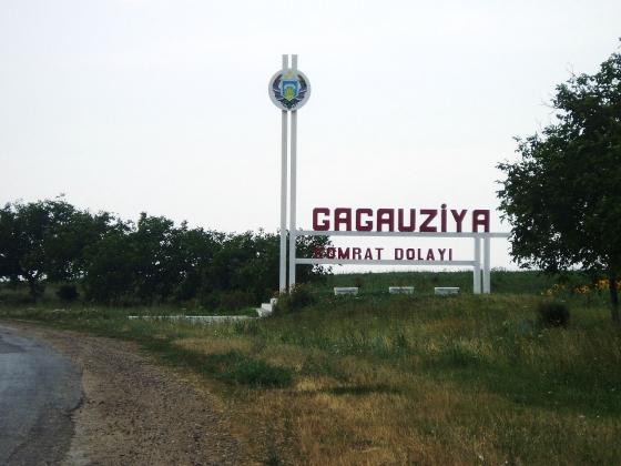 Обострение в Гагаузии: «Приднестровье – уже не часть Молдавии?»
