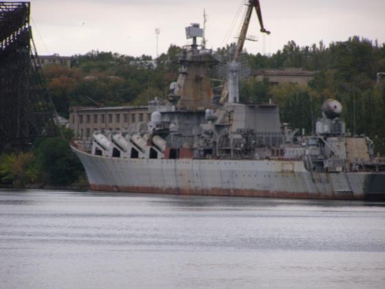 Киев решил продать крейсер «Украина»