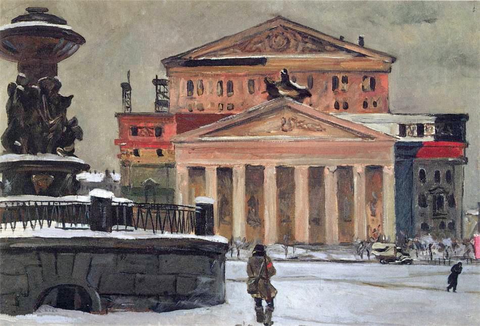 Александр Дейнека. Площадь Свердлова в декабре 1941 года. 1941