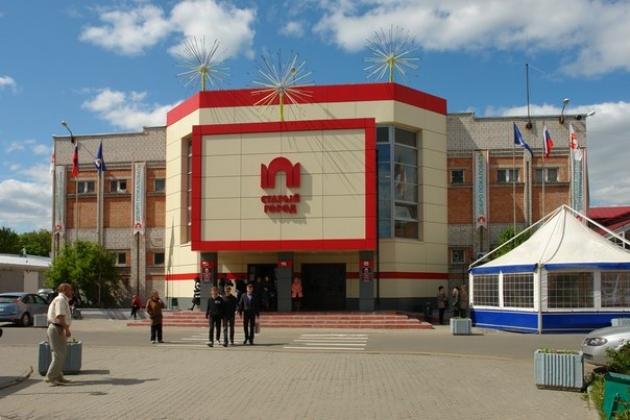 Самочувствие бизнеса в Ярославской области ухудшилось
