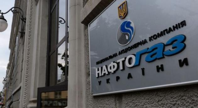 В «Нафтогазе» готовятся к банкротству и продаже имущества за долги: обзор
