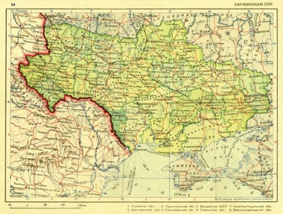 Бессарабия и Украинская ССР в границах 1939 года