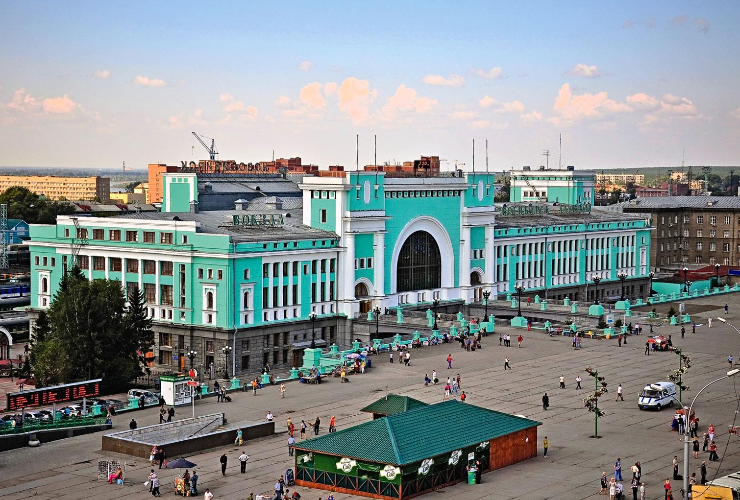 берегу расположен новосибирский жд вокзал фото стремительно развивающийся