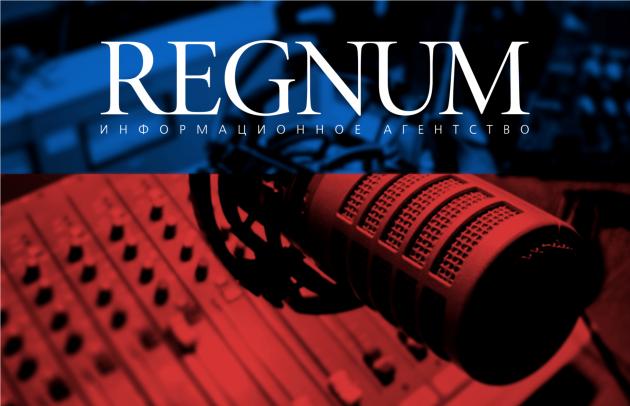 Радио REGNUM: второй выпуск за 28 марта