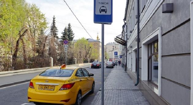 На стоянках Подмосковья выделят 41 тыс. машиномест для такси
