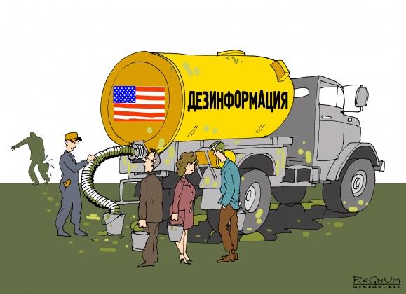 В сенате Конгресса США представлен отчет о «вмешательстве» РФ в выборы