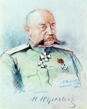 Михаил Мизернюк. Портрет генерала Юденича. 1916