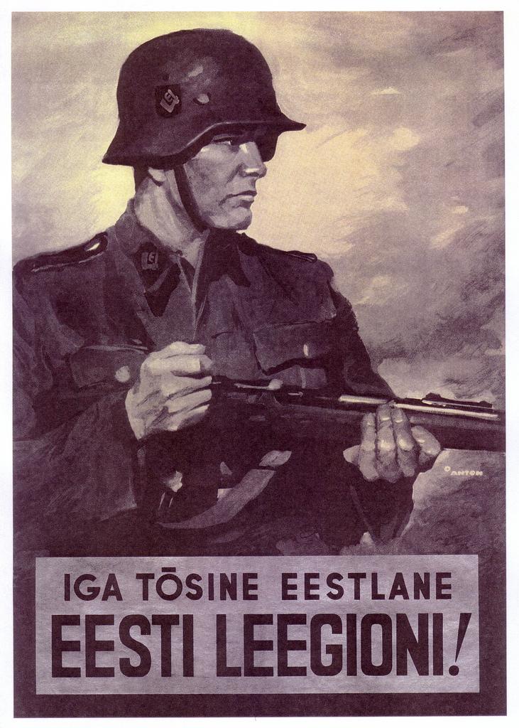 Плакат Эстонского легиона СС