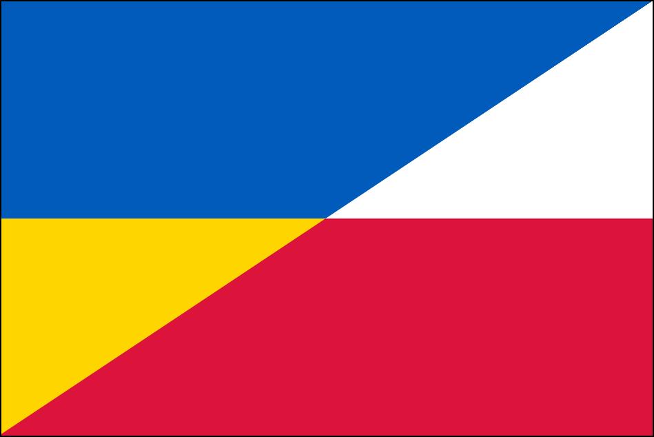 Картинка украина польша