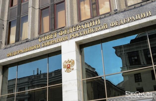 В Совфеде увидели подтверждение концепции молниеносного удара по РФ