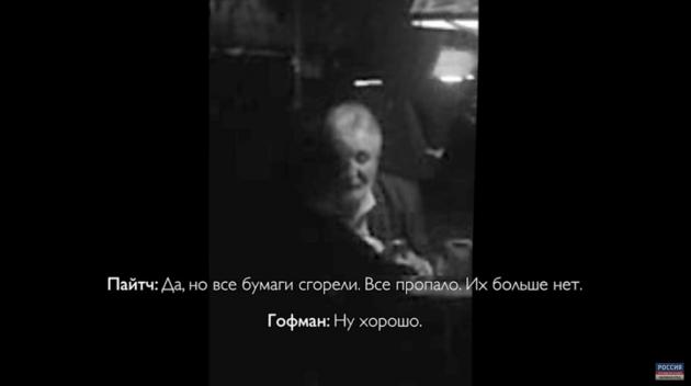 «Господа фашисты», сгоревшая папка и ОНФ: калининградский фильм-сенсация