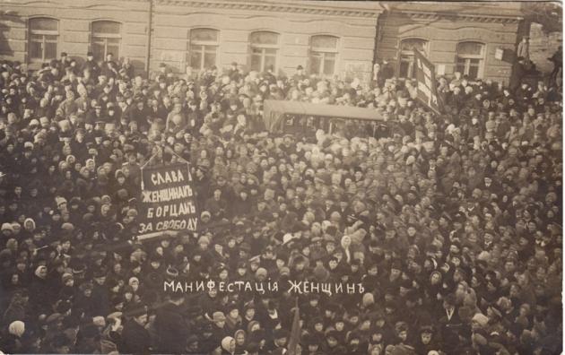 Манифистация женщин. Фото Я. В. Штейнберга