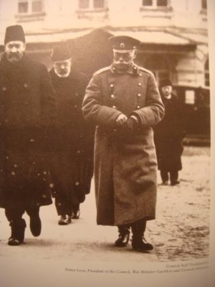Начальник штаба Ставки Верховного главнокомандующего генерал Алексеев, Председатель Временного правительства князь Львов и военный министр Гучков. Ставка Верховного главнокомандующего. Весна 1917