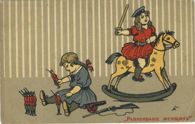 Неизвестный художник. Открытка из серии «Дети играют в революцию». «Равноправие женщин»