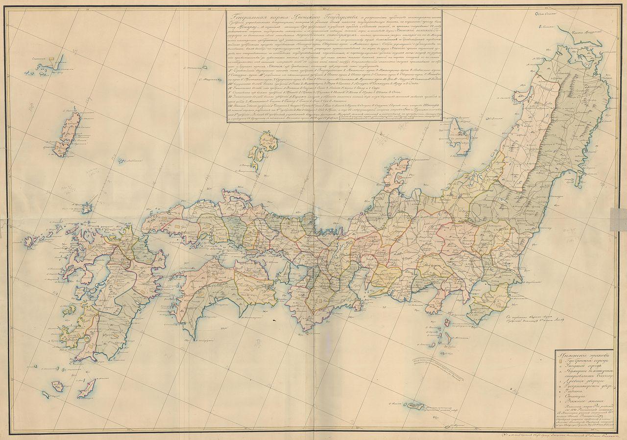 Генеральная карта Японского Государства, 1809