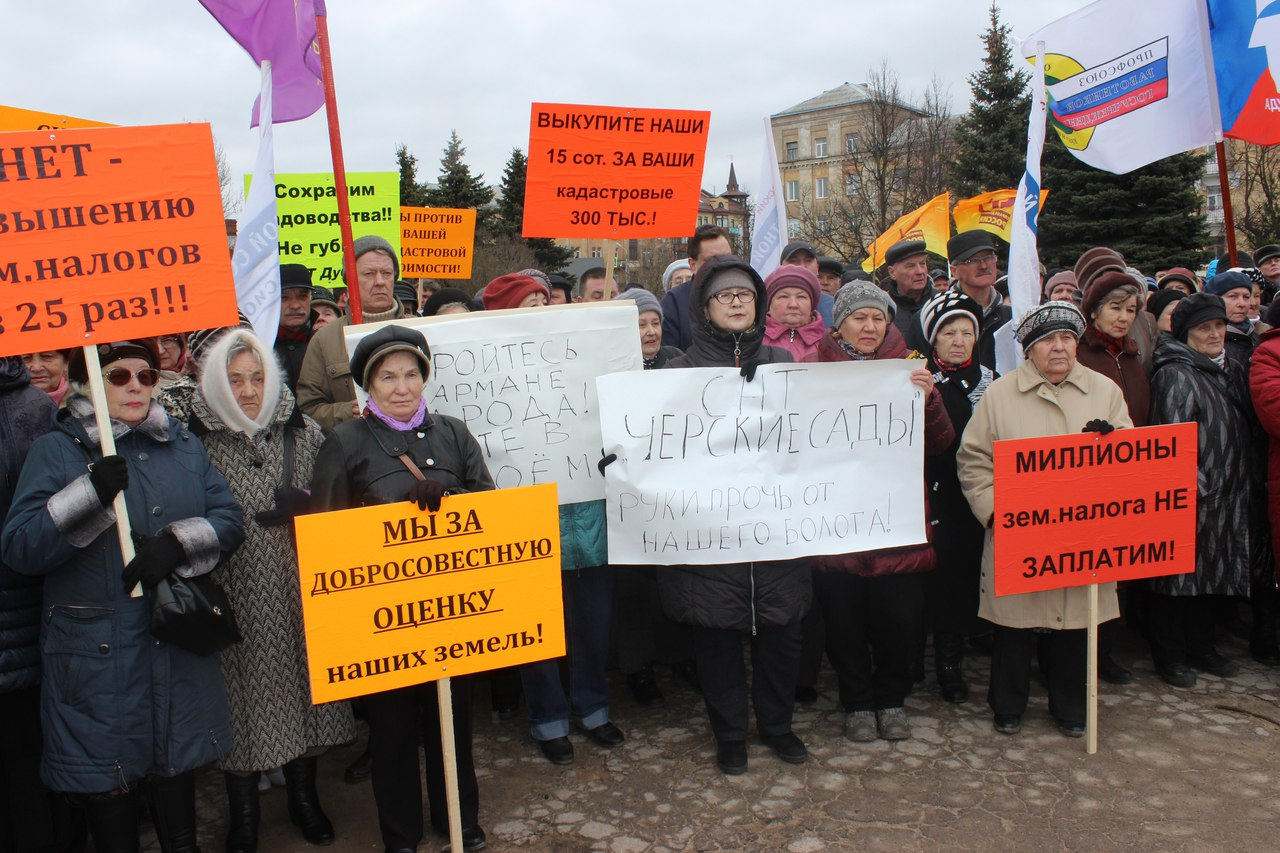Митинг садоводов в Пскове 1 апреля 2017 года