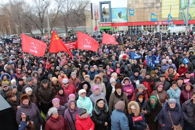 Протесты в Самаре: пенсионеры скандировали, что они не экстремисты