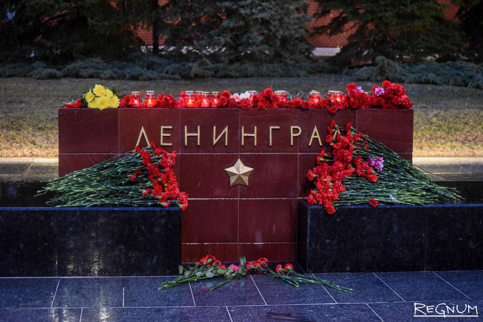 Сегодня в России акция памяти