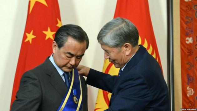 Президент Киргизии Алмазбек Атамбаев и Министр внутренних дел Китая Ван И