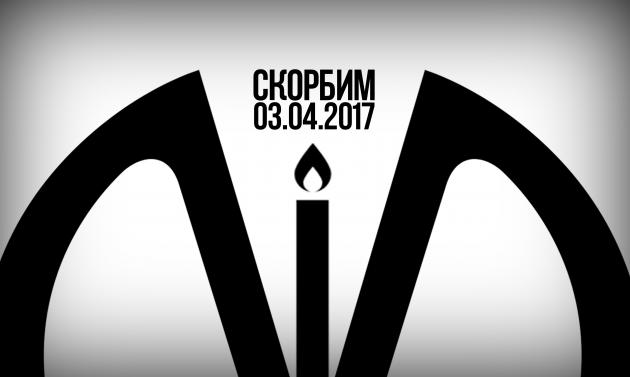 Терроризм в России – нарастающая динамика
