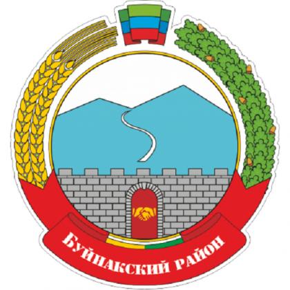В Дагестане назначен новый руководитель Буйнакского района