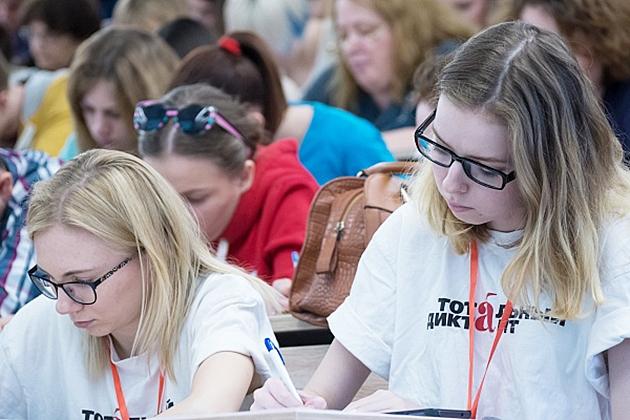 От студенческого до мирового уровня: Тотальный диктант напишут в 14-й раз