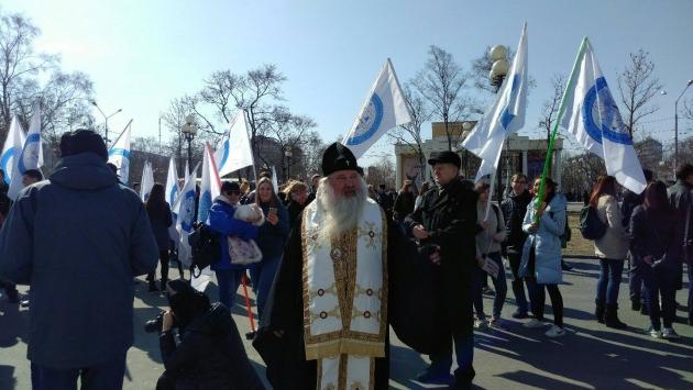 Участников митинга против террора поддержало духовенство