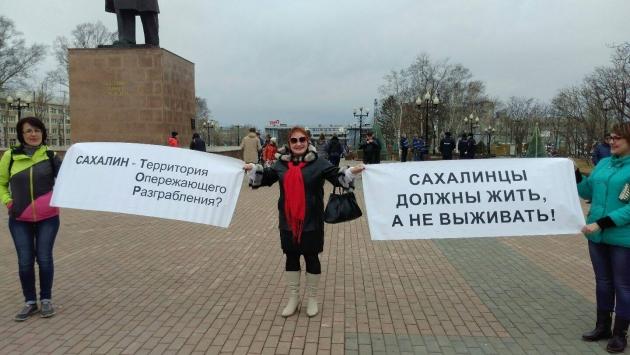 Сахалинцы должны жить, а не выживать!