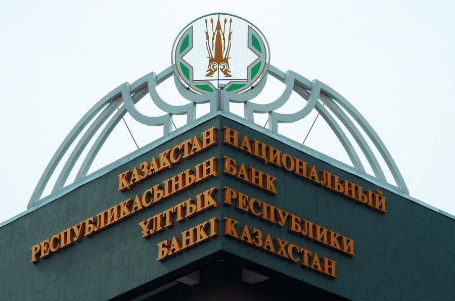 кредитные банки казахстана деньги в долг с 18 лет без отказа