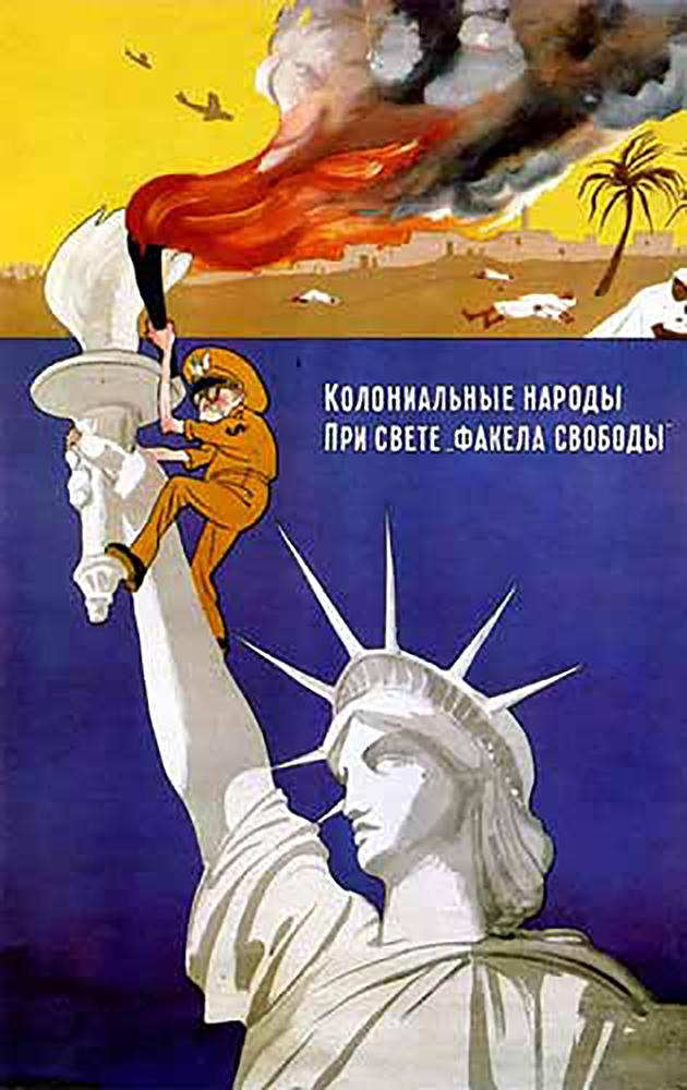 Кукрыниксы. Колониальные народы при свете «факела свободы». 1957