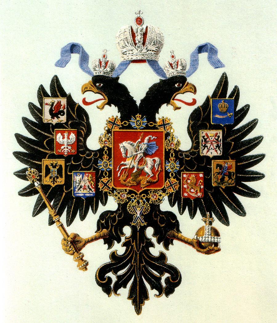 Двуглавый орел российской империи