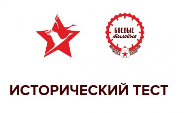 В Прикамье реализуют новый проект «Бессмертного полка»