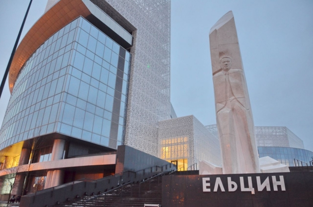 В Екатеринбурге на территории «Ельцин-центра» откроется продмаг