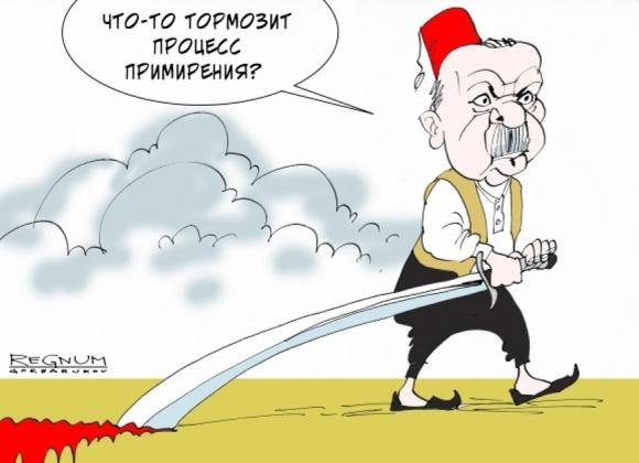 Турция разминирует границы с Арменией