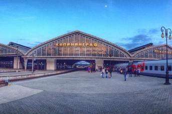 Железнодорожный вокзал г. Калининграда