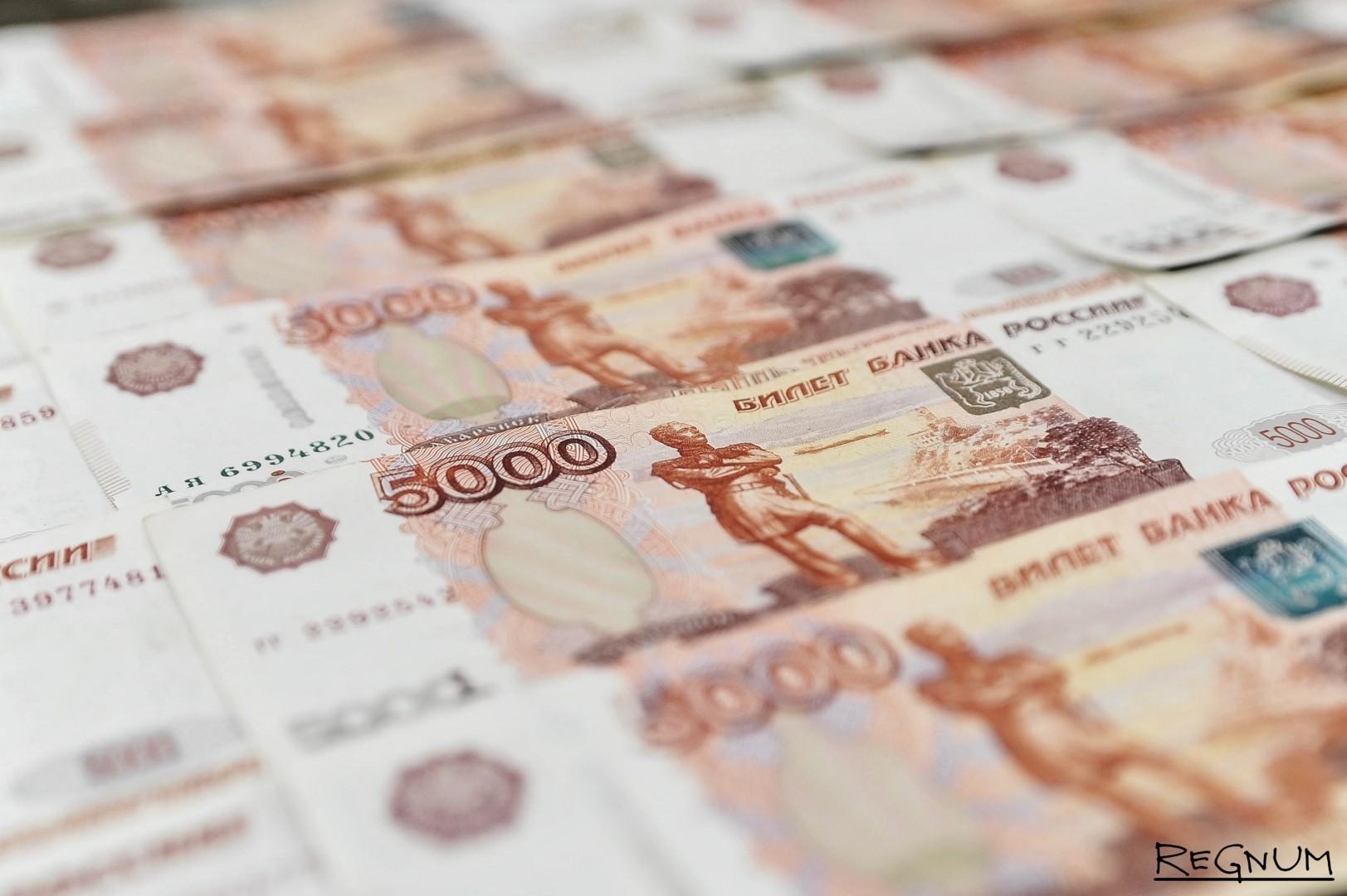 Займы московской области