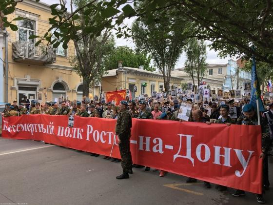 «Бессмертный полк» в Ростове-на-Дону возглавят «Катюша» и танк Т-34