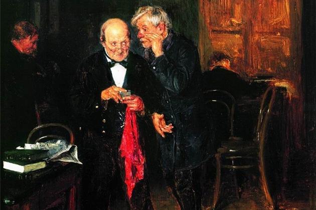 Владимир Маковский. Секрет (фрагмент). 1884